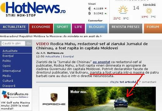 resize-of-hotnews-porsche2